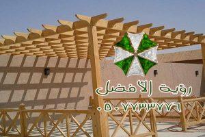 مظلات خشبية لجسات الاسطح