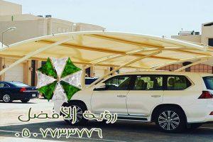 مشاريع مظلات كابولي لتغطية السيارات