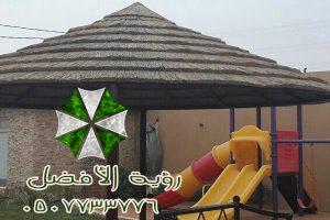 مظلات الخشب والخيرزان لمناطق العاب الاطفال